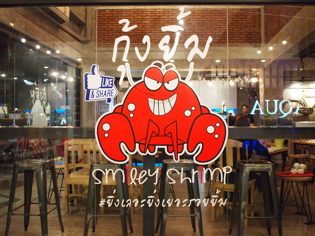 Eten bangkok mr krab