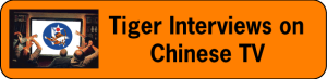 Tiger-on-chinese-tv_orange-280x80