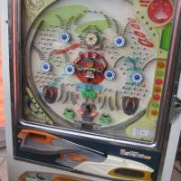 Pachinko Machine -  what does Pachinko mean? #MinJinLee
