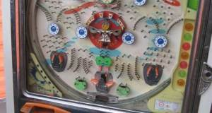 Pachinko Machine in the 1970s