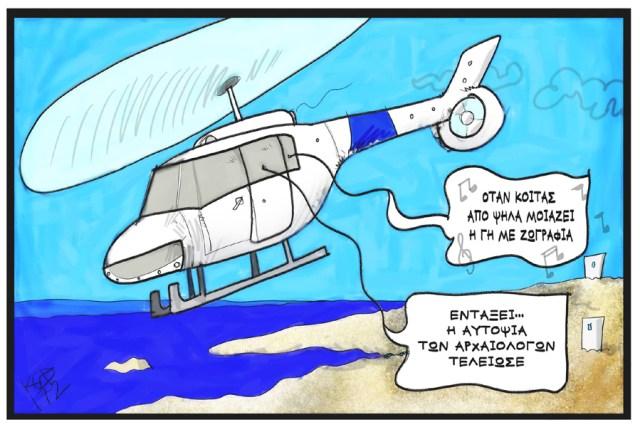 mani5-flynews