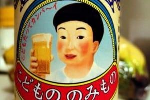 Festejan el dia del niño con cerveza