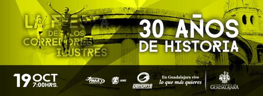 Maraton Guadalajara 2014