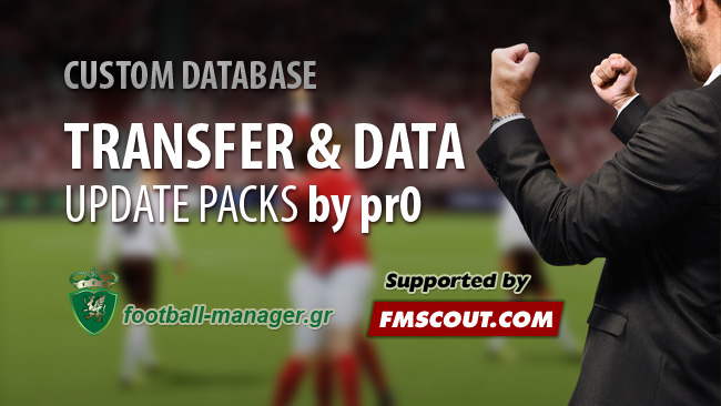 FM15 Transfer & Data Update Packs by pr0