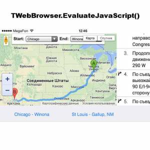 Delphi XE6 Firemonkey TWebBrowser Evaluate Javascript