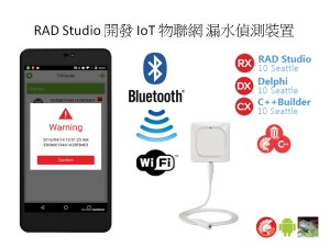Interfacing A IoT Water Leak Sensor Via Bluetooth With Firemonkey In Delphi 10 Seattle On Android