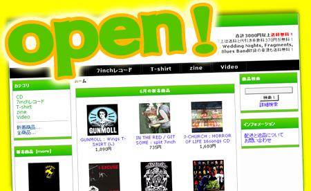 new fnd-online