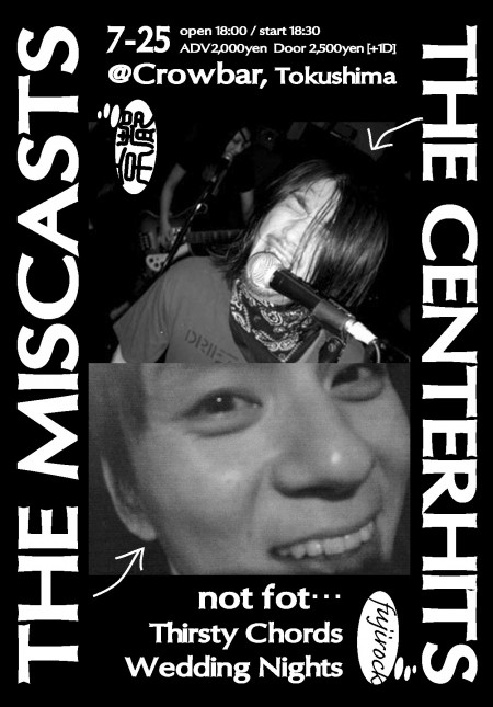 The Miscasts - The Centerhits