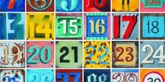 الفرق بين العدد والرقم