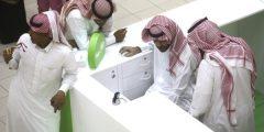 شروط فصل الموظف السعودي في القطاع الخاص