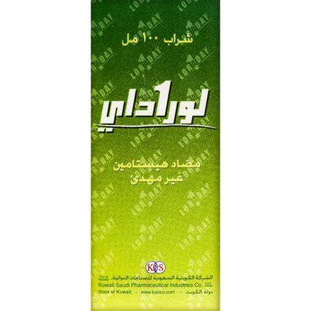 لوراداى loraday اقراص وشراب لعلاج نزلات البرد والحساسية والارتكاريا