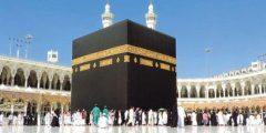 اكتب نصا ادبيا تصف فيه مشهد المصليين في المسجد الحرام