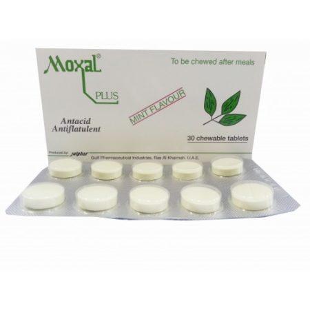 الآثار الجانبية لأقراص موكسال بلس