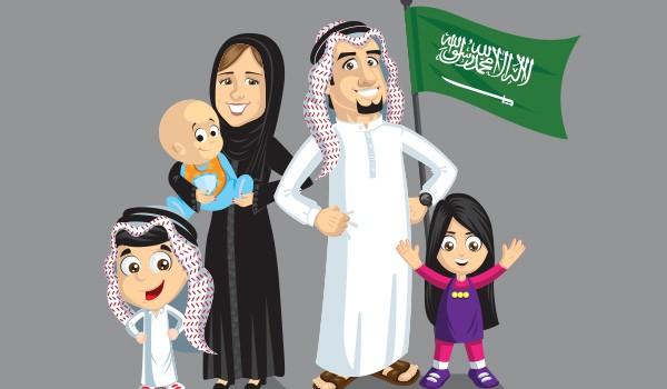 شروط قرض الأسرة في حال الترميم