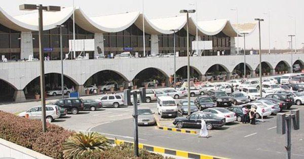 مطار الملك عبدالعزيز الصالة الجنوبية بالصور