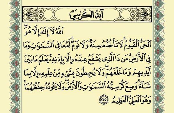فوائد قراءة سورة البقرة 7 ايام