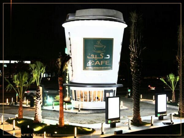 كوفي ستار بكس وعنواين المقاهي في الرياض