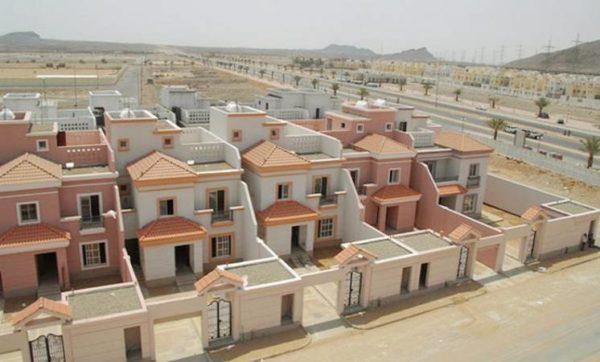 شراء بيت عن طريق مؤسسة التقاعد