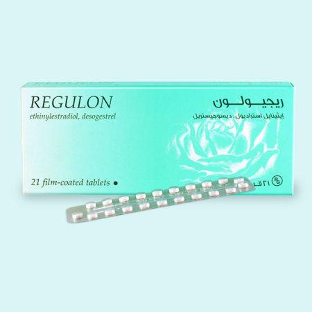 حبوب منع الحمل ريجيولون