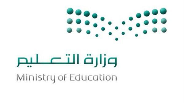 رواتب اعضاء هيئة التدريس بالجامعات السعودية