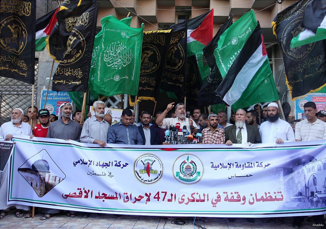 protest-as-part-of-the-47th-anniversary-of-the-arson-attack-on-the-Al-Aqsa-Mosque-03
