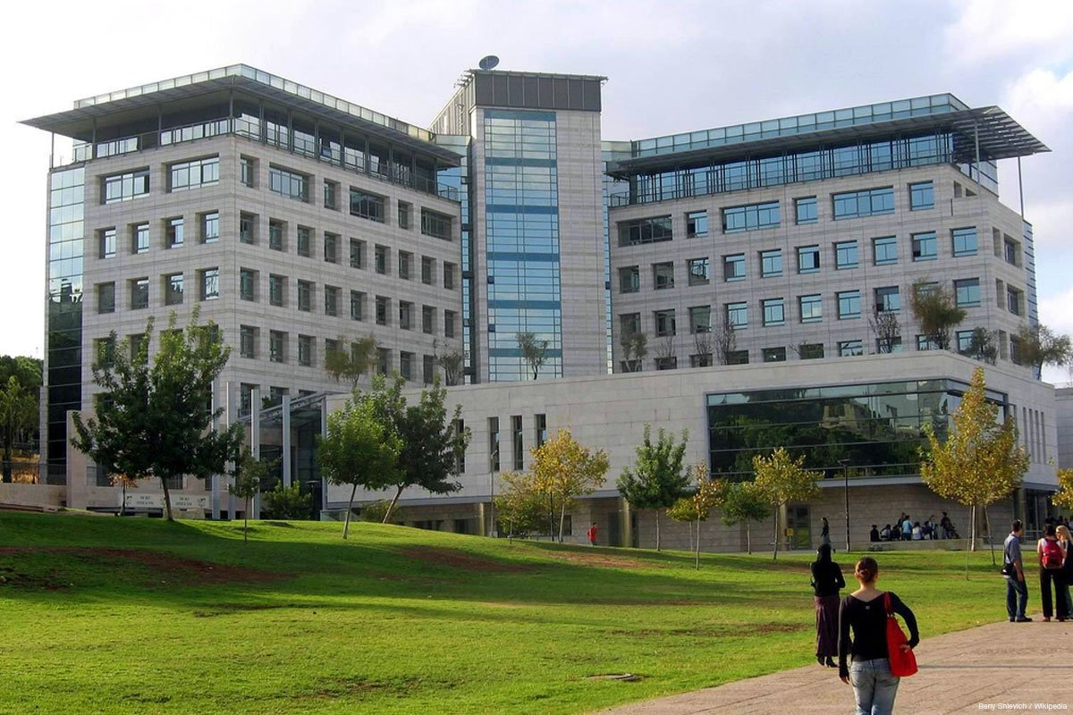 technion-university-science-building