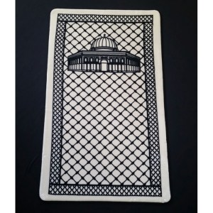 Dome of the Rock Prayer Mat