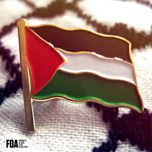 Palestine Flag Badge