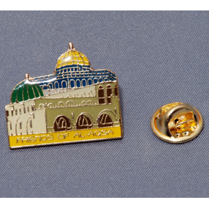 Al-Aqsa Mosque Badge