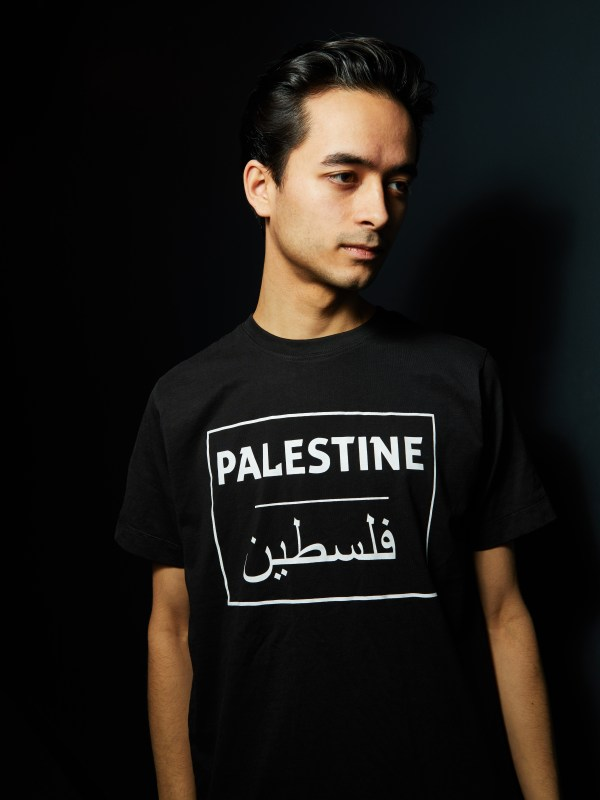 Palestine (English / Arabic) T-Shirt (black)