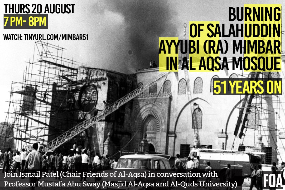 08/23/1969. The Al Aksa mosque on fire, Jerusalem