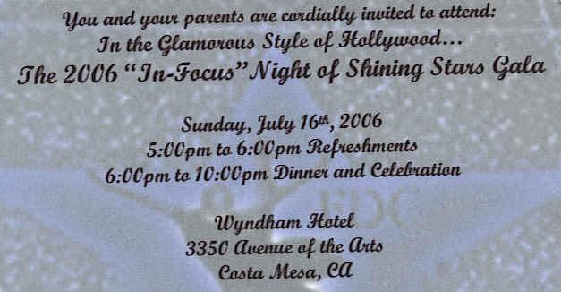 gala_invite