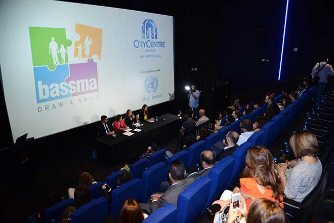 BASSMA lance sa 2ème campagne du «Mois Mondial de la Famille»