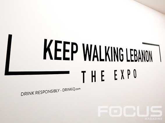 """Keep Walking Lebanon"""