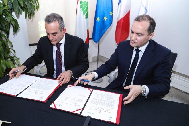 L'ESA signe un accord avec l'Institut des Nations Unies pour la Formation et la Recherche pour la création du «Masters in International Affairs and Diplomacy»
