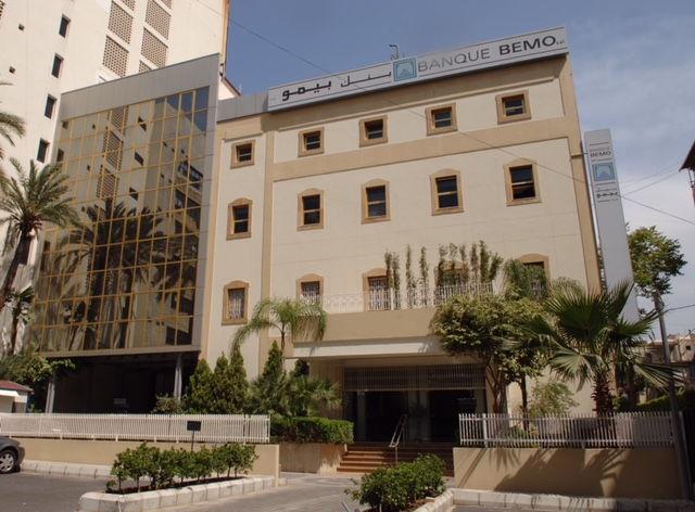 "La Banque BEMO lance le programme ""Stage en Ligne"""