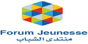 forum-jeunesse-680x340
