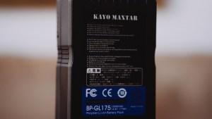 Kayo Maxtar V-mount Battery