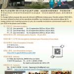 2020-2021佛光中文學校招生