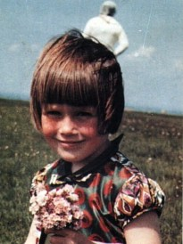 Solway Firth Spaceman photo