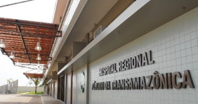 hospital altamira