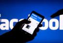 WhatsApp irá dividir seus dados com o Facebook
