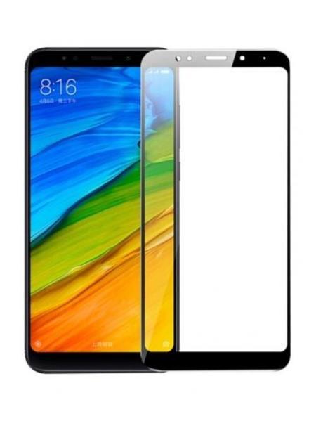 Folie Fullscreen 2.5D din sticla securizata pentru Xiaomi Redmi 5 NEGRU