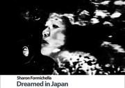 dreamed in japan - le murate firenze