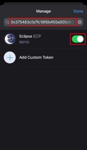 Add Eclipse token to Trust Wallet