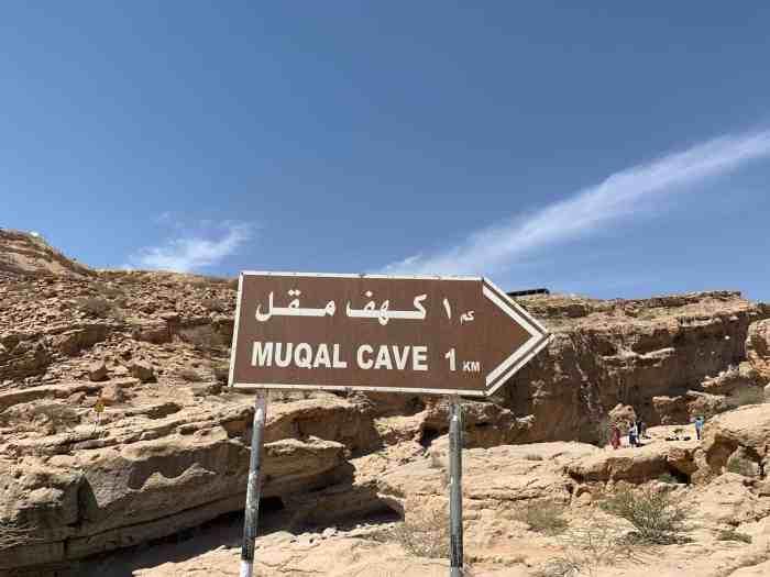 The sign to the Muqal Cave at Wadi Bani Khalid