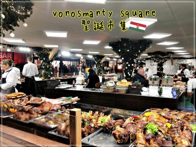 2019年3個匈牙利聖誕市集/美食/攤位初體驗分享|內附推薦排名