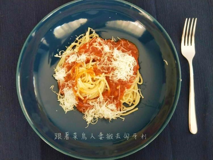 義大利麵 ♥ 懶人人妻10分鐘就能準備好一餐
