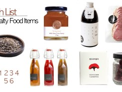 Specialty food items in Korea.
