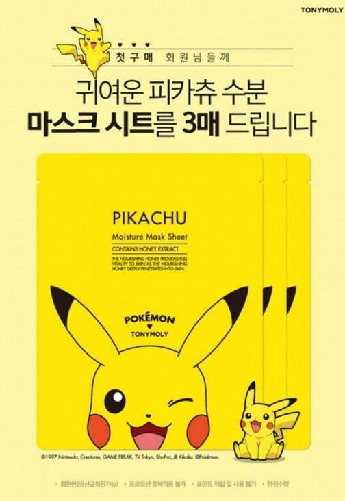 pikachusheetmask